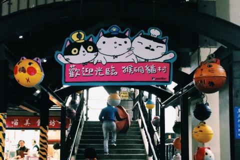 Houtong cat village in Taiwan